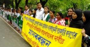 school human chain in gopalganj