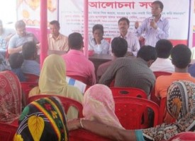 sherpur breast feeding awareness meeting
