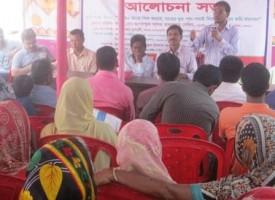sherpur breast feeding awareness meeting