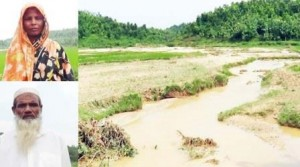 sherpur fish farm damaged