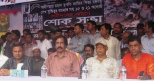 sherpur mourning day assembly