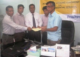 sure cash introduced at sherpur college