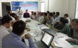 training on right to information act in Madhupur