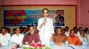 BNP anniversary in Khulna