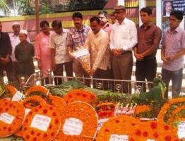 Mohsin Ali funeral