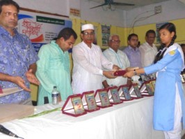 madhupur students honoured by TIB