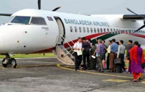 passenger taking board at barisal airport