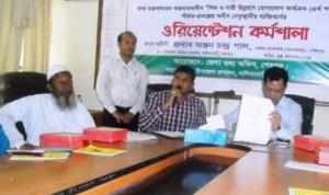 shepur workshop on MCH communication