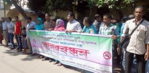 bagerhat tobacco free day observed