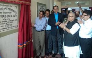 dhanbari health complex new building opens