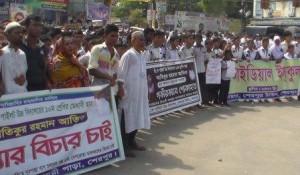 human chain in sherpur over atik's death