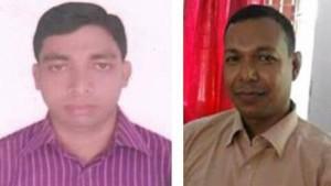 kamal nagar teachers' association