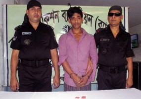 raipur drug trader arrested