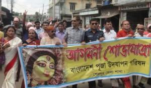 sherpur rally to welcome godess durga
