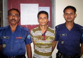 yaba trader arrested in Raipur