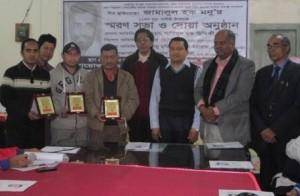pirojpur journalists awarded