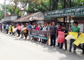 Satkhira Student movement photo-1
