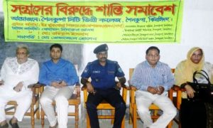 Shaolkupa City College Anti Jongi Programme pic-24-07-16
