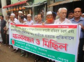 Sherpur Freedom Fighter Protest Human Chain Photo-01