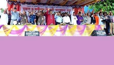 dinajpur anti-terrorism rally 2