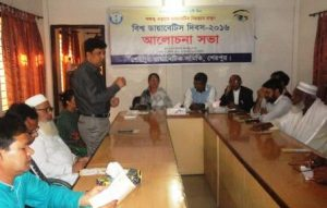 sherpur-pic-diabetic-discussion