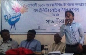 film-devlopment-workshop-20-nov-16-satkhira