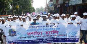 rally-pic-jhenaidah