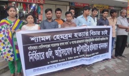 sawtal-shaymol-hembrom-murder-protest