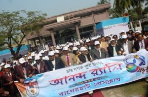 Bagerhat Press club rally