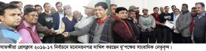 satkhira-press-club-2016-17-election