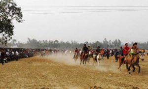 Modhupur Horse Race