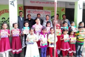 Kawjhali book distribution