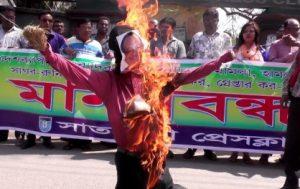 Former Health Minister Protest